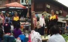 ชาวบ้านสุดปลื้มปีติ..พระเทพฯ เสด็จฯ มาจ่ายตลาดซื้อหน่อไม้ดองเหมือนคนทั่วไป ทรงไม่ถือพระองค์