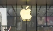 Apple เปิดรับสมัครพนักงานสำหรับ Apple Store ไทย