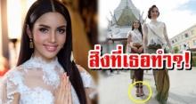 ผู้เข้าประกวด Miss Universe Thailand 2018 ดันรองเท้าขาดกะทันหัน นี่คือสิ่งที่เธอทำ?!