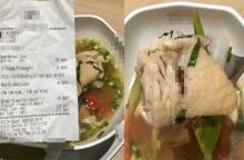 โวยอาหารห้างดัง ! หนุ่มสั่งต้มยำกับไก่ทอด กลับมีแมลงสาบเป็นของแถม