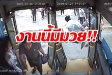 วินาทีคนขับรถเมล์ฉุดจัด โดนต่อว่าเลยลงไปปะทะกับมอเตอร์ไซค์ ขสมก.สั่งย้ายทันที(คลิป)