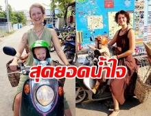 เพื่อเมืองที่รัก แหม่มสาวอยู่ไทยหลายปี มีเหตุต้องกลับ ไม่ขายรถคันโปรด แต่ใช้มันเพื่อทำสิ่งนี้!