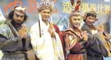 20 ปีผ่านไป กับ4ชีวิตนักแสดงนำจาก 'ไซอิ๋ว'