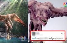 เมื่อเห็น CG ใน นาคี เทียบกับอีกช่องหนึ่ง มาดูชาวเน็ตจะว่ายังไง!!