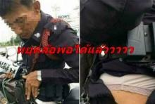 ลูกสาวตำรวจเครียดหนัก วอนหยุดล้อพ่อกางเกงขาด