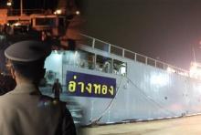 ทหารเรือ รวมพล ลั่นวาจา เรากำลังไปช่วยประชาชน!