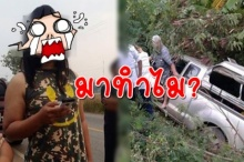 สุดงง! กู้ภัยช่วยเหลือรถเกิดอุบัติเหตุ เจอลูกสาวคนเจ็บด่า มาทำไม!!
