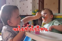 ทารกน้อยกำมือฝาแฝดป่วยหนัก เคียงข้างคอยดูแลตั้งแต่เกิดจนโต ไม่ทิ้งกันไปไหน!!