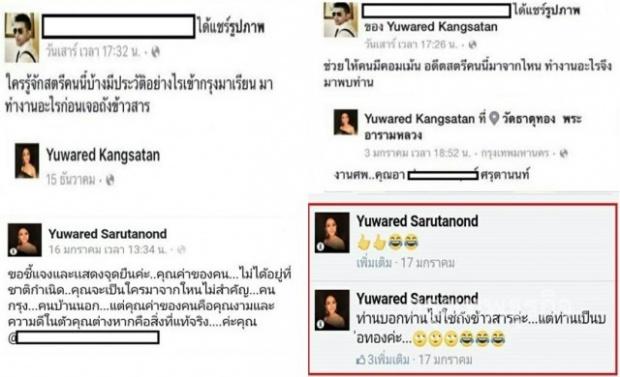(ภาพจาก :: bangkokbiznews.com/news/detail/733496)