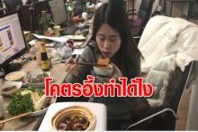 """รวมคลิปอาหารกลางวันสุดเจ๋งจาก """"สาวออฟฟิศจีน"""" ผู้โด่งดัง ทำทุกอย่างกินเองในที่ทำงาน!(มีคลิป)"""