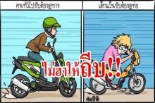 """เถียงไม่ออก! 10 ภาพการ์ตูนที่ """"เสียดสีสังคมไทยในปัจจุบัน"""" บอกเลยว่าฮาจนท้องแข็ง!!"""