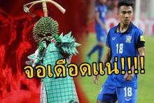 ชาวเน็ตตั้งโพลโหวต!! ฟุตบอลทีมชาติไทย VS หน้ากากนักร้อง ดูอะไรดี?