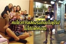 เปิดใจหลังกลับถึงบ้าน! หนุ่มยูเครนเปิดหมวกหาเงินค่าตั๋ว อึ้งกับกระแสข่าวในไทย!!