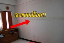 สาวเช่าห้องได้ยินเสียงแปลกๆ ในผนังกำแพงตลอด 3 ปี  ทุบกำแพง เจอเต็มสองตา!
