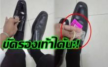 ประโยชน์เยอะ! รู้ยัง ถุงยางอนามัยใช้ขัดรองเท้าหนังได้นะ-เคลือบเงาได้ด้วย! (คลิป)