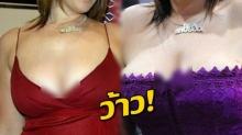หือออ!! กินเนสบุ๊คบันทึก สาวผู้มี อวัยวะเพศถึก ที่สุดในโลก พอเห็นแทบร้อง ว้าว!!
