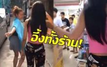 สาวหุ่นดี..เมาหนัก หลับไม่รู้เรื่อง ตื่นเช้ามาแฮงค์ เดินไปเซเว่น พนักงานถึงกับอึ้งทั้งร้าน! (คลิป)
