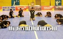 แจงเหตุผล ทำไม? 2 แข้งโต๊ะเล็กทีมชาติไทย ไม่ก้มกราบพระบรมฉายาลักษณ์ จนกลายเป็นดราม่า!!