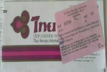 ย้อนยุคกับหน้าตาตั๋ว...การบินไทย...สมัยปี 1993 จนถึงปัจจุบัน