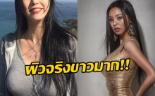 เผยสีผิวจริง!! มิสเกาหลี 2017 ก่อนเข้าประกวด ขาวสวยออร่าจับสุดๆ ไม่ใช่สาวผิวแทนสายฝอที่เห็นบนเวที