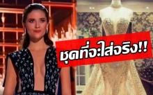 """กูรูนางงามเผย!! ชุดที่ """"มารีญา"""" ใส่แล้วจะชนะ Miss Universe 2017!! คือชุดนี้?"""