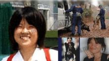 สาว19 ถูกฆ่าโหด แต่จับมือใครดมไม่ได้ 7 ปีต่อมาถึงเธอได้แก้แค้นให้ตัวเองเรียบร้อยแล้ว!