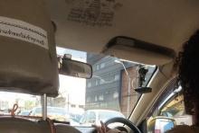 เตือนภัย! เจอ แท็กซี่ ช่วยตัวเองกลางวันแสกๆ!