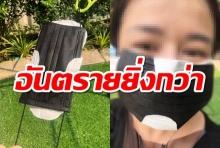 เพจดังเตือนอันตราย ! ไอเดียนำผ้าอนามัยมาดัดแปลงเป็นหน้ากาก N95