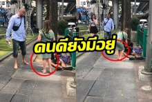 หนุ่มต่างชาติเที่ยวไทย สละยอมเดินเท้าเปล่า เพื่อช่วยคนเร่ร่อน