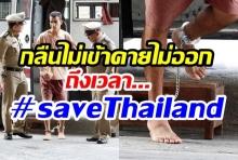 อ่านก่อนด่า! เรื่องอีกมุมดราม่าฮากิม! เมื่ออยู่ดีๆไทยต้องถูกด่าไปทั่วโลก!