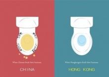 เมื่อพี่ใหญ่จีนพบน้องเล็กฮ่องกง นี่คือความแตกต่างที่จะสร้างเสียงฮาและน้ำตาจะไหล