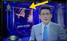 เงิบและพลาด!! กิตติ 3 มิติ อ่านข่าว  มูฮัมหมัด อาลี แต่ใช้ภาพประกอบเป็น วิล สมิธ !!
