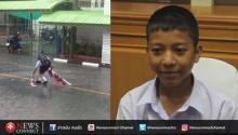 พบตัวแล้ว! เด็กไทยหัวใจรักชาติฝ่าฝนเก็บธงชาติไทย