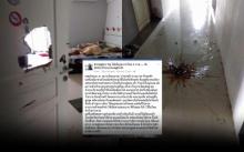 สาวหอ ถูกหนุ่มเมายาบุกพังประตูห้อง วิ่งหนีตาย พ้อขอความช่วยเหลือใครไม่ได้