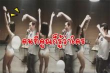 ยิ่งดึกยิ่งถอด! สาวสวยเซ็กซี่ เต้นวาบหวิวในร้านดัง พอเห็นหน้าคือเธอคนนี้นี่เอง!(มีคลิป)