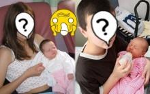 """เผยโฉมหน้า!!! """"คุณพ่อ-คุณแม่"""" ที่อายุน้อยที่สุดในโลก! แต่มี """"ลูก"""" ตั้งแต่อายุยังน้อย!"""