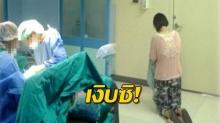 แพทย์แตกตื่น!! หญิงสาวคลอดลูกเสร็จ จู่ๆถูกแม่สามีเดินมาตบหน้าสั่น งงช็อกหน้าชา?