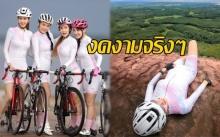 รีวิวปั่นจักรยานปลูกป่า-รักษ์ธรรมชาติ ภาพทิวทัศน์ที่งดงาม งดงามจริงๆ กำเดาแทบไหล!