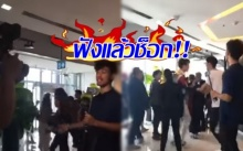 คลิปหลุด! ไลฟ์สด ช่างแต่งหน้า The Face Men Thailand วีนแตก เบอร์แรง ฟังแล้วช็อกไปตามๆกัน! (คลิป)