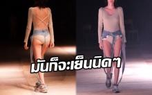 มันก็จะเย็นหน่อยๆ กางเกงยีนส์ ใส่แล้วก็เหมือนไม่ได้ใส่!!