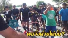 หืออ!! เด็กชายขาพิการ ขอร่วมวิ่งให้กำลังใจตูนและก้อย ด้วยขาข้างเดียว อีกข้างถือไม้เท้า