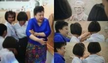 มาหนูมา องค์โสมฯให้เด็กตาบอดเกาะพระกร เป็นรถไฟ พาเดินสัมผัสงานศิลปะ