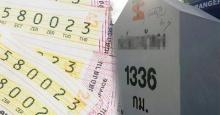 ตููน เซ็นหลักกิโลฯ ทำคอหวยคึกคัก ซื้อหวยส่งท้ายปีเก่าต้อนรับปีใหม่