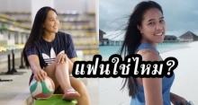 หืออออ! อรอุมา มือตบสาวทีมชาติไทย โพสต์ภาพคู่หนุ่มสายฝอปริศนา แฟนใช่ไหม?