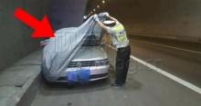 ตำรวจผงะ! เห็นรถมีผ้าคลุมปิด จอดอยู่ริมทางด่วน พอไปเปิดดู.. ยืนอึ้ง ไม่คิดว่าจะกล้าทำ!