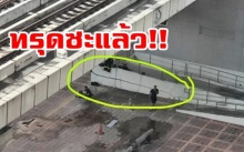รฟท.แจงแล้ว!! สถานีรถไฟสายสีแดงอ่อนทรุดตัว ก่อนเปิดการเดินรถ!!