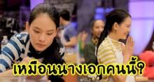 เป็นนางเอกได้สบาย! ลัท MasterChef Thailand 2 ชาวเน็ตทัก หน้าเหมือนนางเอกดังคนนี้?