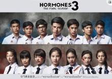 ชาวเน็ตแห่ลงชื่อ อยากให้ทำฮอร์โมน ภาคต่อ