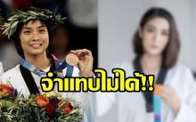 """เปิดภาพปัจจุบัน!! อดีตนักเทควันโด """"วิว เยาวภา"""" ขวัญใจคนไทย ปัจจุบันสวยขึ้นมาก!!"""