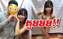 หนุ่มไทยรีวิว บัตรถ่ายรูปคู่นางเอกเอวี ใกล้ชิดจนใจเต็น!!
